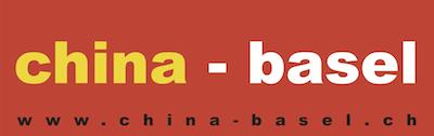 China Basel
